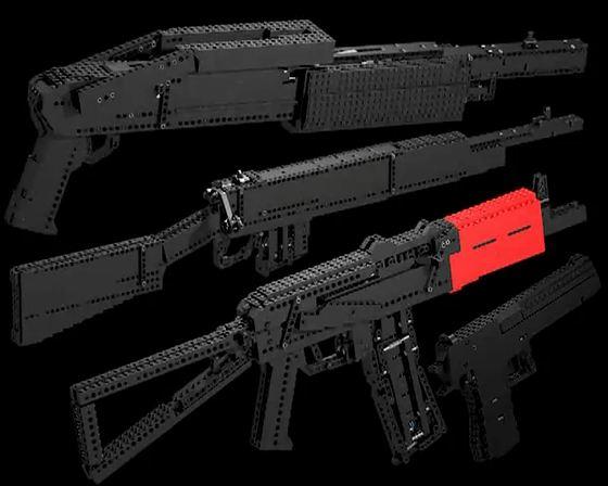 レゴで作られた銃~