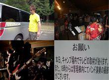 Hayacan Summer Live 追加公演(!?)