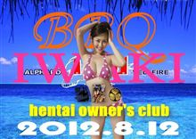 2012..08.12 いわきBBQ&アクアマリンふくしま