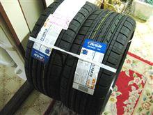 タイヤが届いたみタイヤ・・・!
