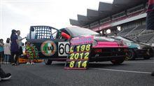 2012 K4GP ゴール!