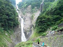 日本の滝シリーズ・称名滝