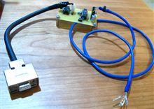 【PP1】【ECU】ビート純正ECUとの通信用プロトコル変換器 配線作業