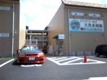 大洗アウトレット→鉾田メロンソフトクリームの旅