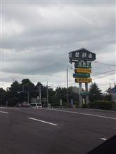 京都からの帰り道