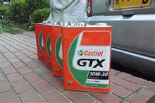 カストロールGTX 4L×4缶