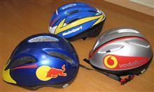 子供の自転車用ヘルメット