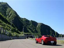 2012北海道ドライブ その2 島武意海岸と神威岬で絶景に感動し、みさき食堂の生うに丼に感激する