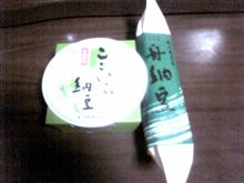舟納豆→涸沼そば→鉾田メロンソフトクリームの旅
