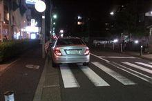 横断歩道とその側端から前後に5m以内の部分は駐停車禁止です