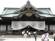 【九段下】靖国神社参拝