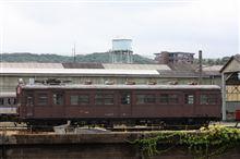 下関鉄な旅