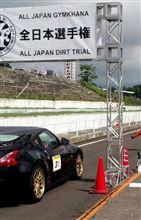 全日本ジムカーナ第6戦@仙台:優勝、ウィニングラン!