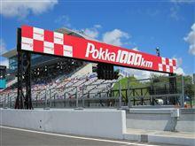 SUPER GT Pokka1000km