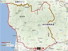 "NO.671 最も""熱い夏"" 2012北海道ツアーの6(完)"