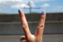 夏の終わりのタカスは・・・・ 暑すぎた!(^◇^)?
