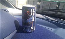 ペプシ、ドム缶を飲んでみた