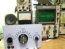 ハムズオフィス HK-8  中・短波受信機キット 0-V-1