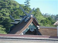 古事記編纂1300年~出雲に行こう!!
