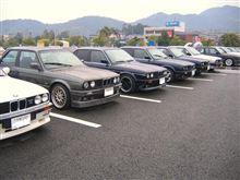 第四回 BMW E30 ミーティング