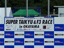 スーパー耐久レース2012 第4戦