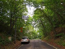 国道340号線