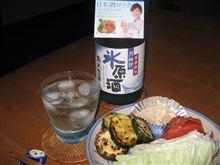 今日のお酒☆氷原酒