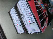トヨタZN6型86用ブレーキシステム! ZC6型BRZも!
