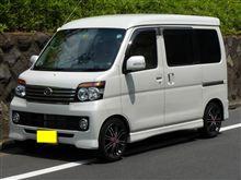 軽CARサス交換工賃が7800円、、、、、、、、、、、、アトレーワゴンRS☆R Ti2000サスで ローダウン