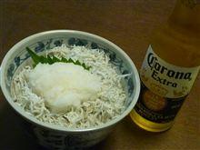 SHIRASU丼