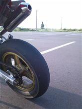 Wear away the tire.