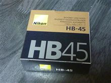 HB-45