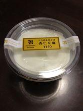 今日の杏仁豆腐