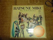 ミクの日大感謝祭 2DaysコンプリートBOX DVD+CD