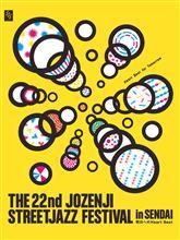 22nd 定禅寺ストリートジャズフェスティバル
