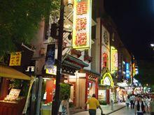 久しぶりの中華街