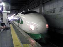 新幹線高っ、高速バス安っ。