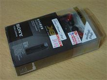 SONY MDR-XB41iP(見切品)