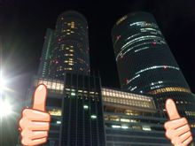 名古屋のおすすめホテル