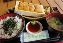 08/31おはようございます 魚処 和━━━━━━(゚∀゚)━━━━━━!!!!!