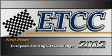 ETCC Vol. 10 鈴鹿1.5時間耐久 チーム決定!