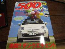 お約束の500マガジン