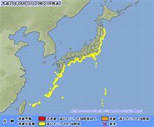 太平洋沿岸地域に津波の恐れ フィリピン沖でM7.9
