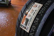 BMW E46 330 ハンコックタイヤへ交換!