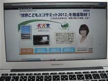 日経新聞電子版にてアップ