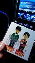コブクロベストアルバム(2CD+2LlVE CD)ゲッチュ~♪(^3^)
