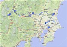 410.7km Road to Misobiraki