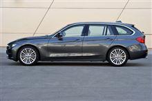 BMW、3シリーズツーリングを発売