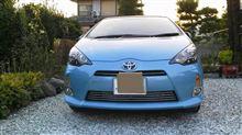 純正品、社外品を、いくつか付けて、「自分車」作り。