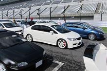 Honda Owner's Dayに参加しました。